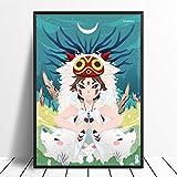 wZUN Decoración del hogar Impresiones artísticas de Pared Lienzo Pintura Princesa Mononoke Anime Estilo nórdico póster Imagen Fondo de cabecera 60x80 Sin Marco