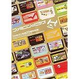 ファミ通DVDビデオ ファミコン生誕20周年記念 ファミコンのビデオ