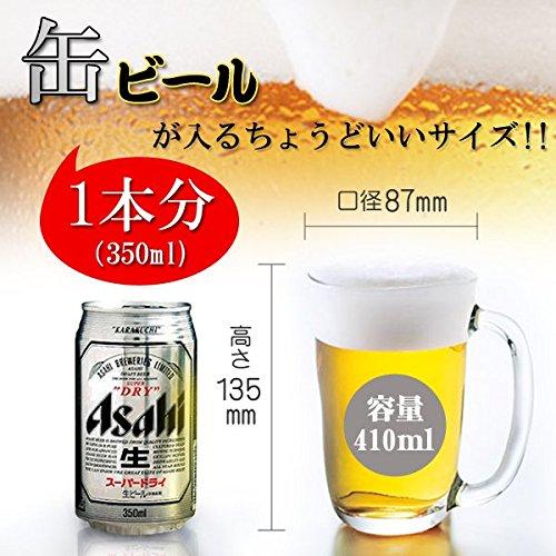 フォーエバーギフト『【ビア友】世界にひとつの名入れビールジョッキ』