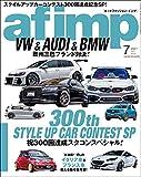 af imp. (オートファッション インプ) 2021年 7月号 雑誌