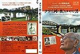 映画「クワイ河に虹をかけた男」ブルーレイ image