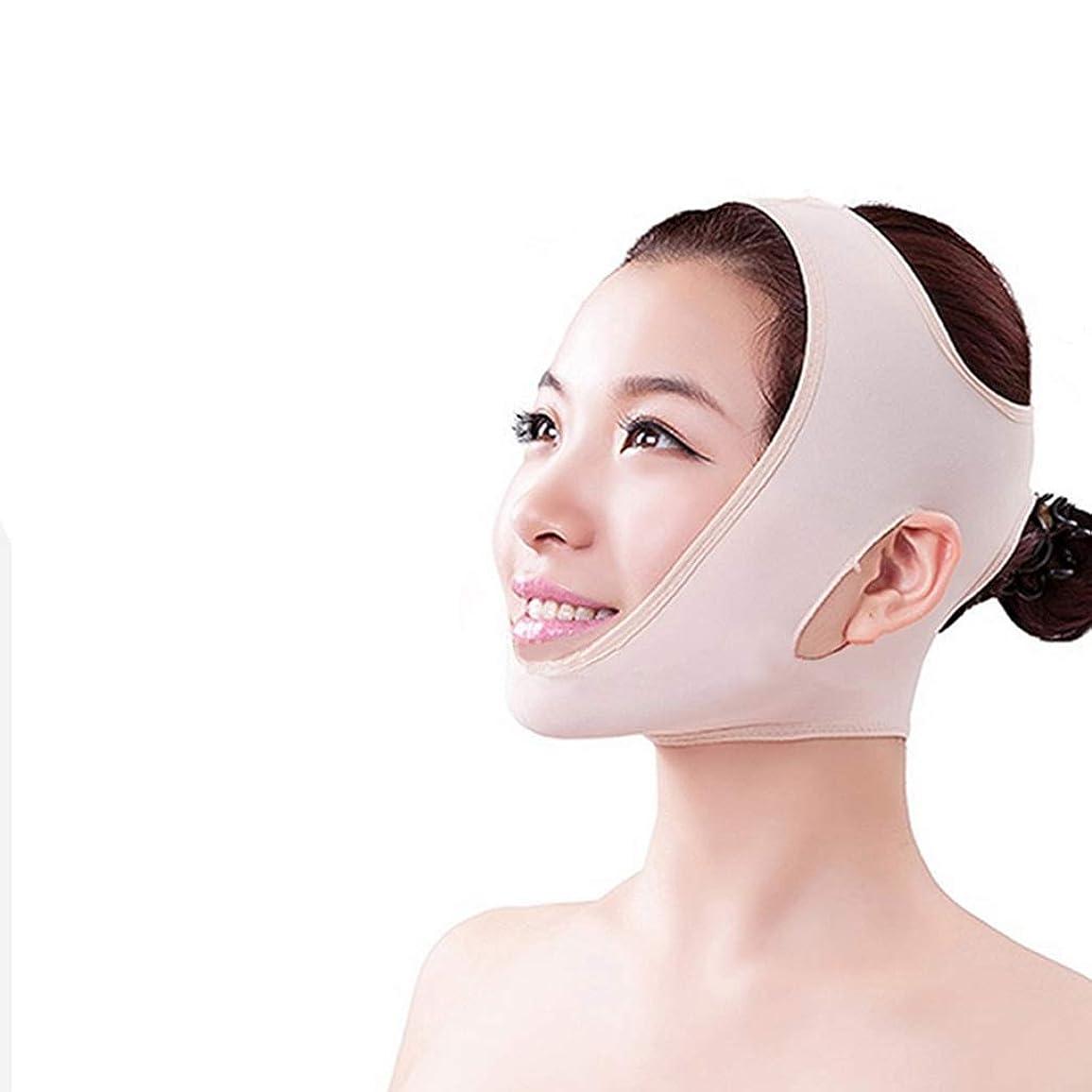 変える結果として作り顔面顔マスク v 顔リフトリフティング引き締め睡眠ライン刻まれた顔包帯,L
