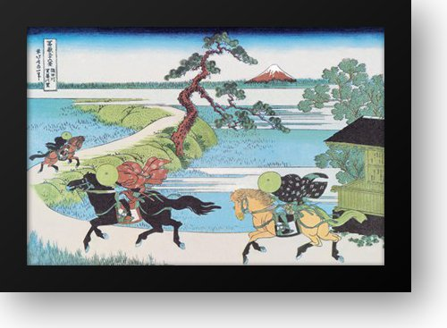 View of Mount Fuji from Horseback 22x16 Framed Art Print by Hokusai, Katsushika