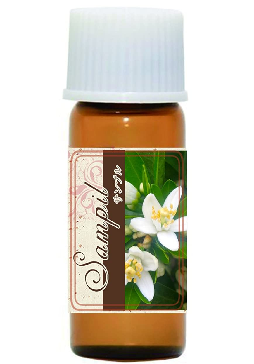 望ましい抑圧する害【お試しサンプル】 ネロリ(ビターオレンジ花の精油) 0.3ml 100% エッセンシャルオイル アロマオイル