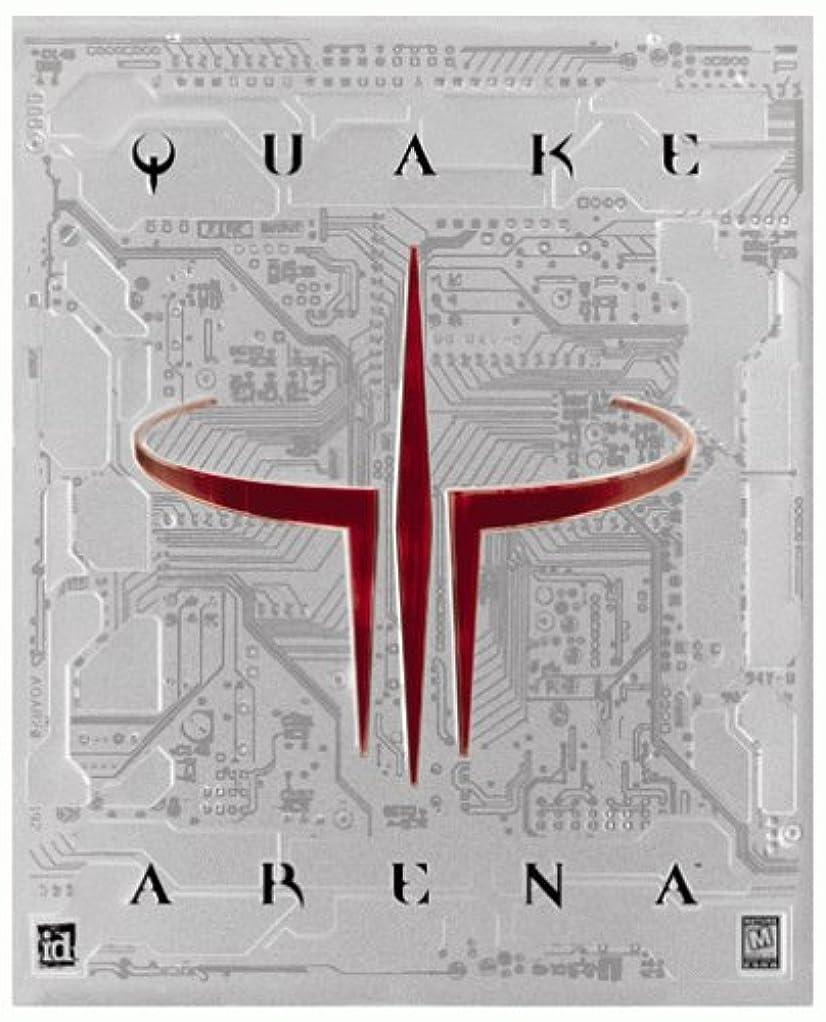 ひどいランプ終了するQuake III: Arena (輸入版)