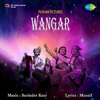 Wangar (Original Motion Picture Soundtrack)