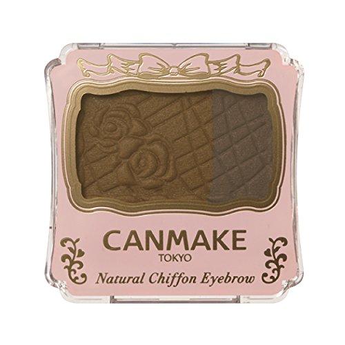 CANMAKE(キャンメイク)『ナチュラルシフォンアイブロウ NO03』