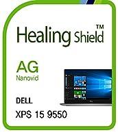 Healingshield/ヒーリングシールド ノートパソコン液晶保護フィルム(XPS 15 9550 Touch用)
