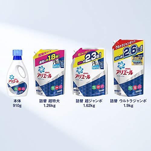 『【ケース販売】アリエール 液体 抗菌 洗濯洗剤 詰め替え 超ジャンボ1.62kg×6個』の8枚目の画像
