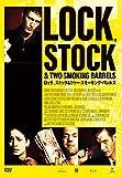 ロック、ストック&トゥー・スモーキング・バレルズ[KIBF-2237][DVD]