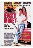 Fast Money [DVD]