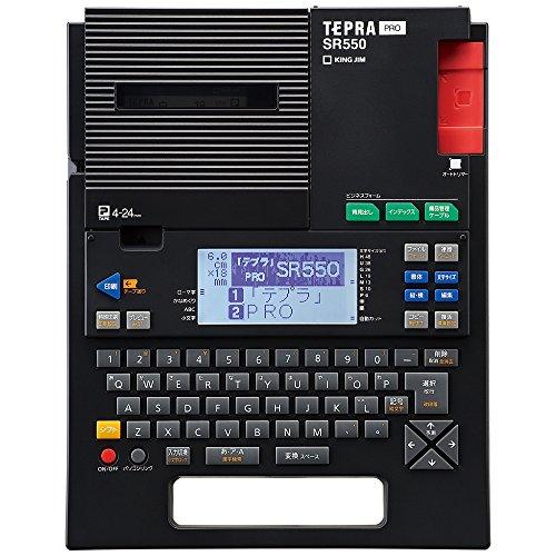 キングジム ラベルライター テプラPRO SR550