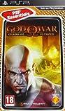 God of War (Essentials)