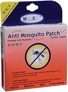 MedEx Anti Mosquito Patch 10S, 10 count