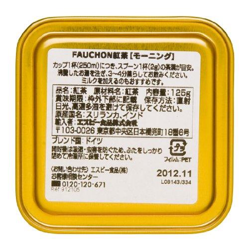 フォション 紅茶モーニング 缶入り 125g