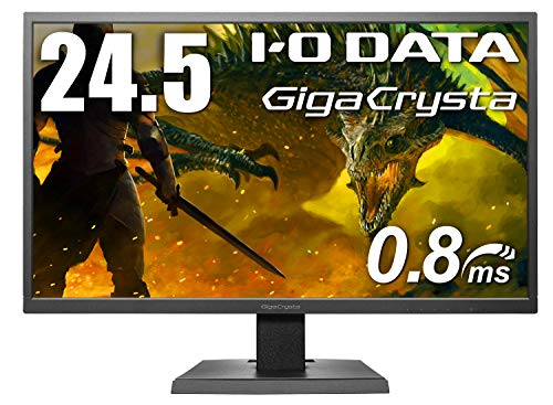 I-O DATA ゲーミングモニター 24.5インチ GigaCrysta PS4 FPS向き 0.8ms(GTG) TN HDMI×2 DP EX-LDGC251TB