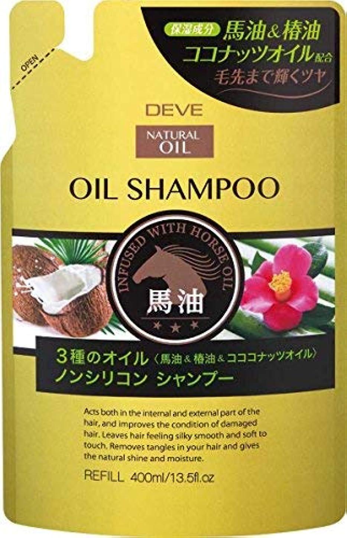 少なくともゲートコイン熊野油脂 ディブ 3種のオイルシャンプー(馬油?椿油?ココナッツオイル)400ml × 24点