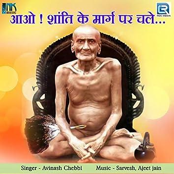 Aao Shanti Marg Par Chale