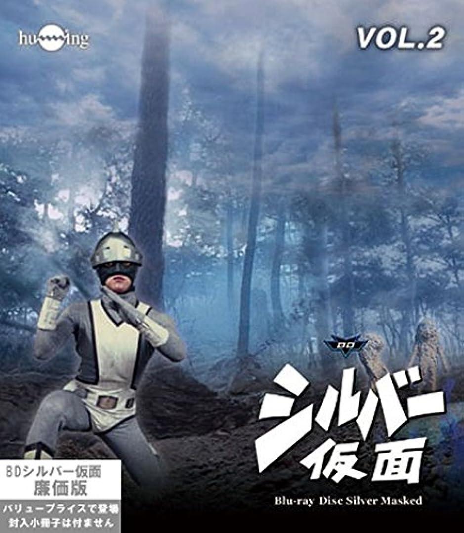 南資金困惑したシルバー仮面 Blu-ray廉価版 vol.2