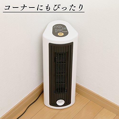 アイリスオーヤマセラミックファンヒーター人感センサー付きホワイトJCH-TW122T-W
