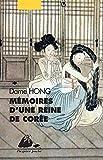 Memoires d'une reine de coree