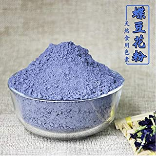 Organic Blue Butterfly Pea Flower Powder for Natural Food Coloring for Cake, Cookie, Food Dyeing (100 gm/(0.22 lb)/3.5 ounces)