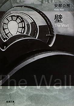 Les Murs 4101121028 Book Cover