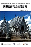 Complete Handbook for Visiting Thailand southern (Chinese Edition)