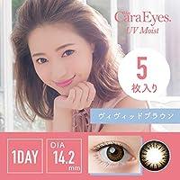 ワンデーキャラアイUV&モイスト カラーシリーズ 5枚入 2箱セット 【ヴィヴィッドブラウン】 -3.50