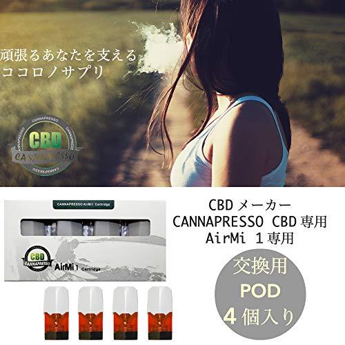 CANNAPRESSO CBDリキッド専用ヴェポライザー【Air Mi1 交換用POD 4個 SET 】カンナプレッソ CBDリキッド