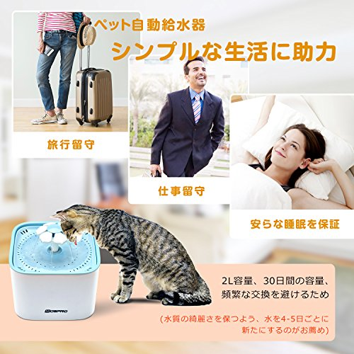 MOSPRO『ペット給水器犬猫自動給水器』