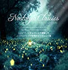 トイピアノとオルゴールで演奏したノスタルジックで空想的なクラシック集 ~ Nostalgia Classics MERRY-GO-ROUND ~ Played with toy piano and music box, Pure dreamy and nostalgic Classics