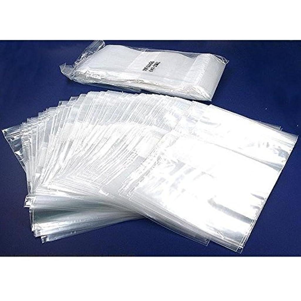 200 Zipper Block Bags Plastic Shipping Baggies 6