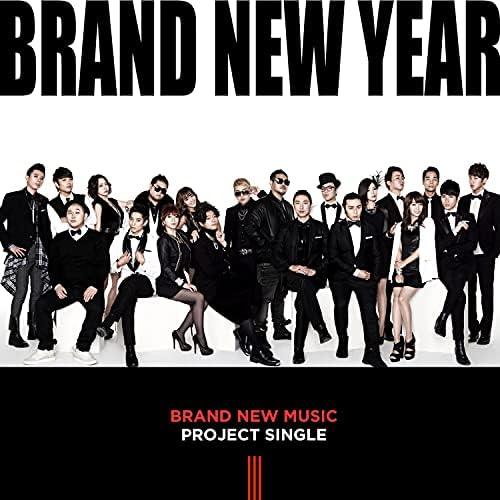 As One, Huh In Chang, Verbal Jint, 라이머, P-Type, Swings, Si Jin, Miss S, Bizniz, Bumkey, The Phantom & Kanto