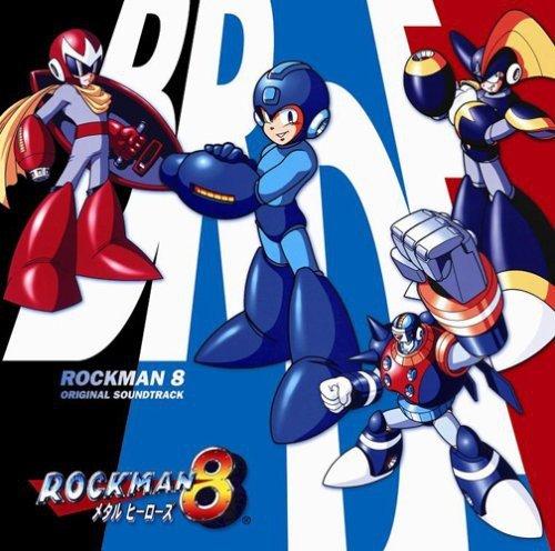 ロックマン8 メタルヒーローズ オリジナル・サウンドトラック