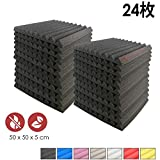 スーパーダッシュ 新しい 24 ピース 500 x 500 x 50 mm 吸音材 ウェッジ 防音 吸音材質ポリウレタン SD1134 (黒)