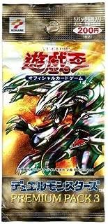 [Yu-Gi-Oh card] PREMIUM PACK 3 (Premium Pack 3) [Single Pack] PP3 (japan import)