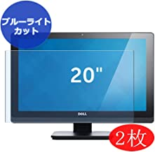 【2 Pack】 Synvy Anti Blue Light Screen Protector for Dell OptiPlex 3011 All in One AIO 20