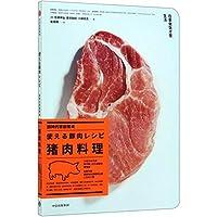 厨神的家庭餐桌:肉食料理(套装4册)