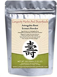 Astragalus Root Extract Powder 12:1 High Quality Longevity Energy Endurance Herb