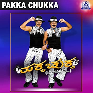 Pakka Chukka (Original Motion Picture Soundtrack)