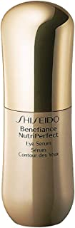 Shiseido Benefiance Nutriperfect Eye Serum for Unisex.53 Ounce