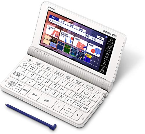 カシオ計算機 XD-SX9800WE 電子辞書 EX-word XD-SX9800 (200コンテンツ/英語モデル/ホワイト)