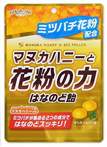 扇雀飴 マヌカハニーと花粉の力はなのど飴 80g×6袋
