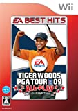 <EA BEST HITS>タイガー・ウッズ PGA TOUR 09 ALL-PLAY - Wii