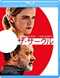 ザ・サークル[Blu-ray/ブルーレイ]