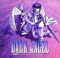 聖獣伝承DARK ANGEL