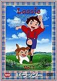 名犬ラッシー 1[DVD]