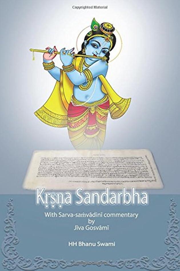 威信アミューズメントに沿ってK???a Sandarbha: With commentary of Jīva Gosvāmī (?a?-sandarbha)