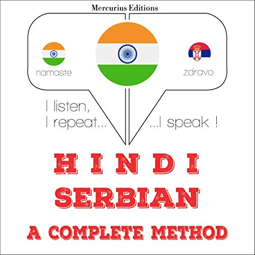 Hindi - Serbian. a complete method cover art